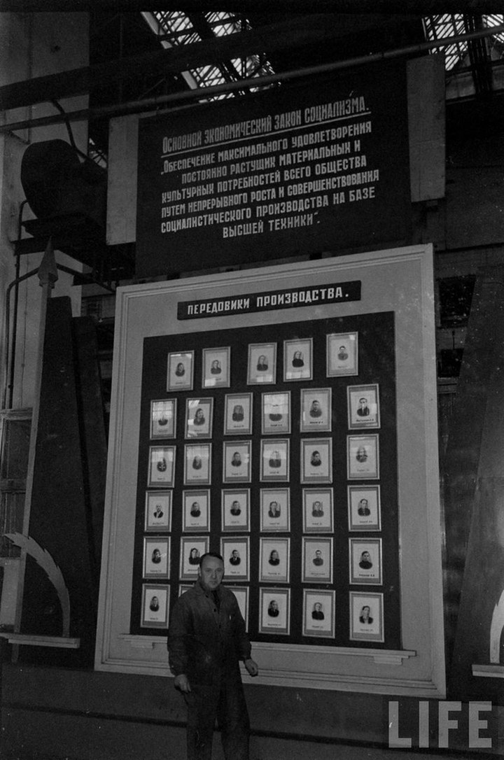 Жизнь рабочего в СССР 50-х (40)