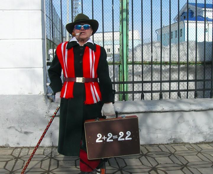 Пенсионер-стиляга из Кирова (1)