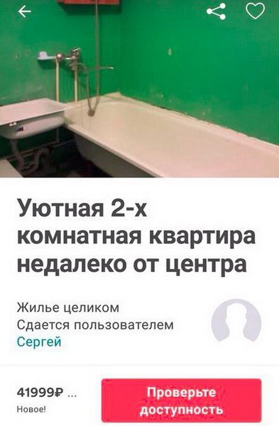 Саранск приготовился к встрече гостей ЧМ по футболу (3)