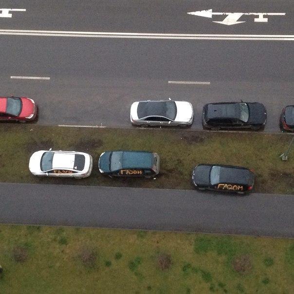 Подборка наказаний за хамскую парковку (12)