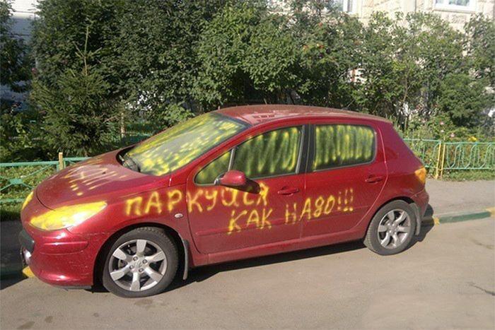 Подборка наказаний за хамскую парковку (18)
