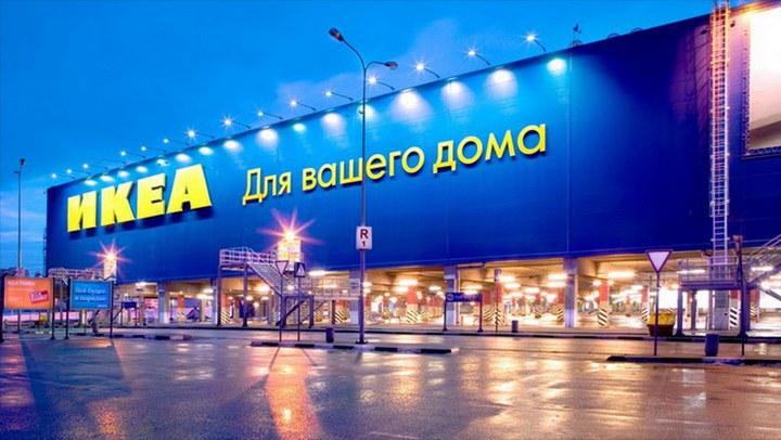 Подарочный сертификат IKEA — отличный подарок (1)
