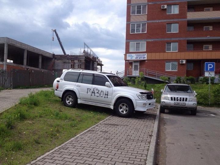 Подборка наказаний за хамскую парковку (4)