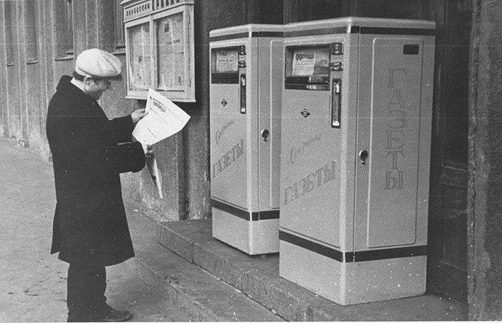 Вендинговые автоматы в СССР (2)