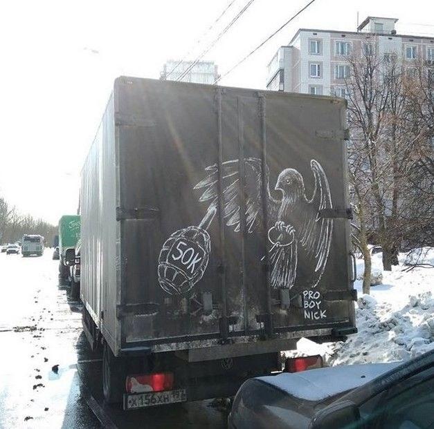 Крутые рисунки на грязных грузовиках (6)