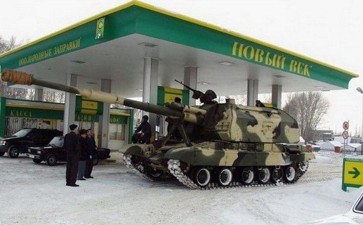 Подборка курьезов с российских АЗС (9)