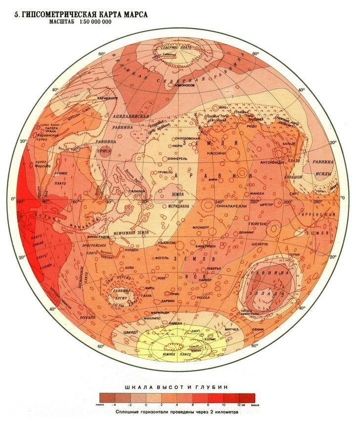подробная карта Марса
