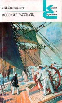 5 популярных книг о морских приключениях (2)