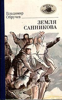 5 популярных книг о морских приключениях (3)