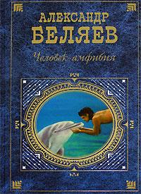 5 популярных книг о морских приключениях (6)
