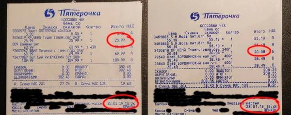 Что находится в банке с тушёнкой за 20 рублей (3)