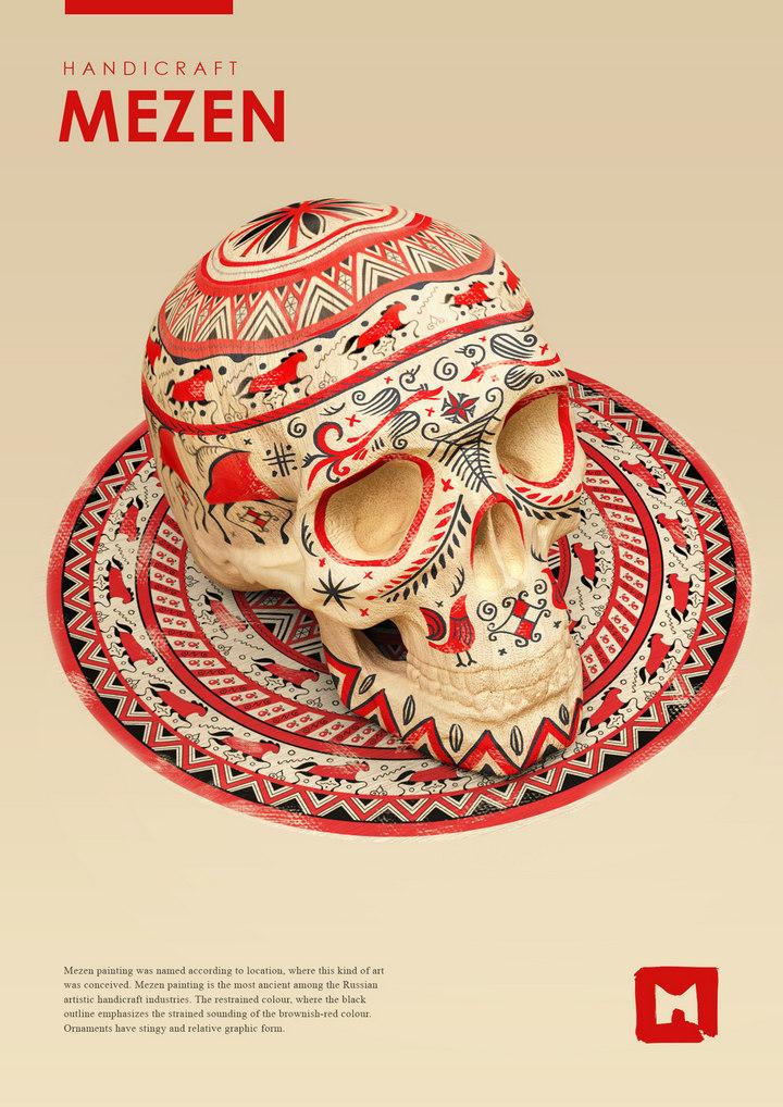 Русская роспись в необычном представлении (5)
