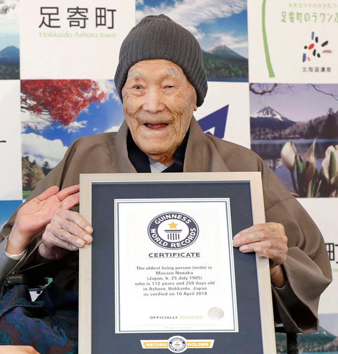 Секреты долголетия самого старого человека на Земле (2)