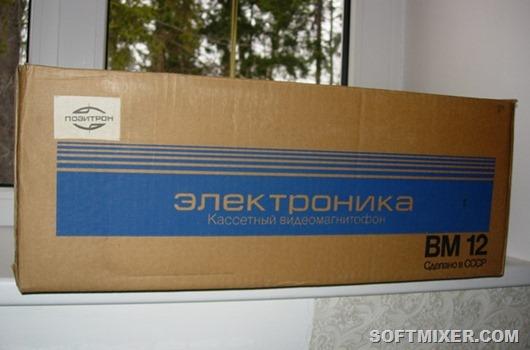 Видеомагнитофон «Электроника ВМ-12» (3)