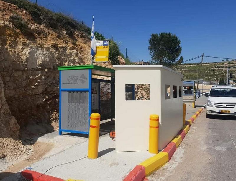 Безопасность на автобусной остановке в Израиле