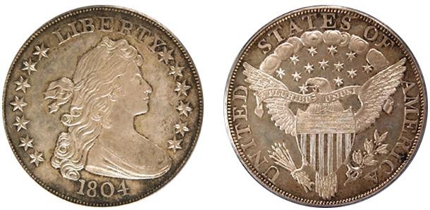 Самые дорогие монеты в мире (5)