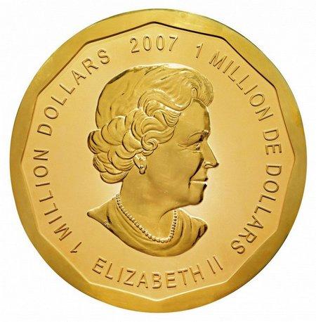 Самые дорогие монеты в мире (6)