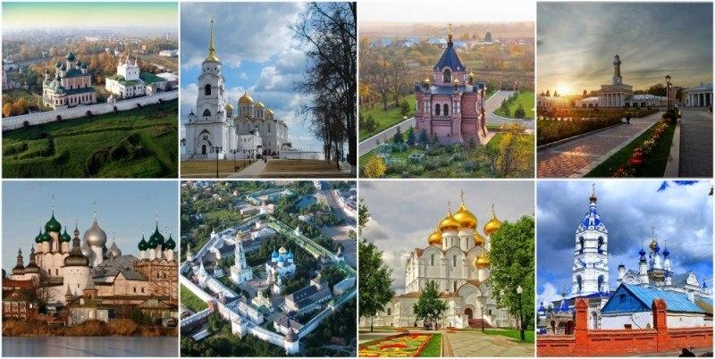 Интересные места России: «Золотое кольцо» (1)