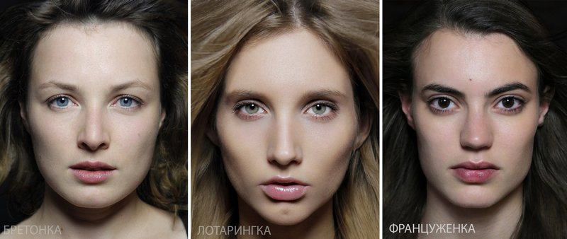 Типичная внешность женщин различных народов мира (13)