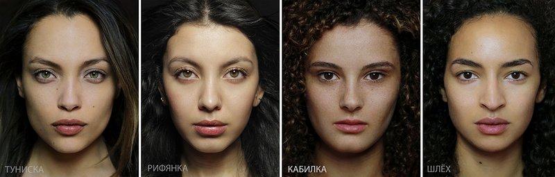 Типичная внешность женщин различных народов мира (19)