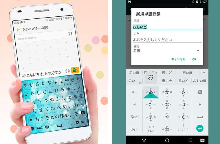 Как японцы и китайцы печатают на клавиатуре? (4)