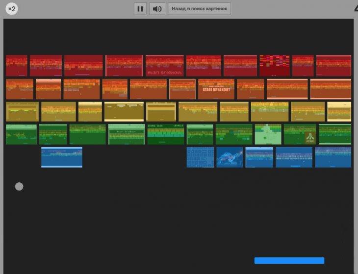 Пасхалки открывающиеся через Google (7)
