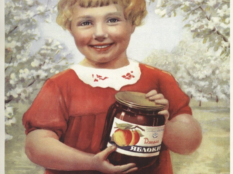 Советские плакаты посвященные продовольствию (1)