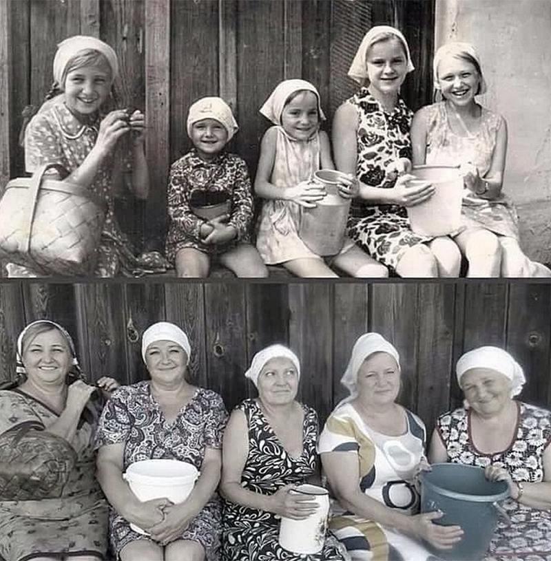 45 лет спустя