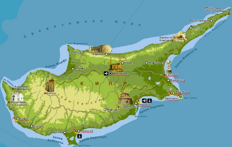 Кипр. Отдых для взрослых и детей (2)