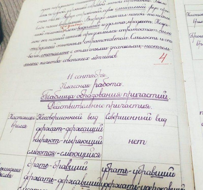 Красивый почерк одного из учеников 50-х (2)