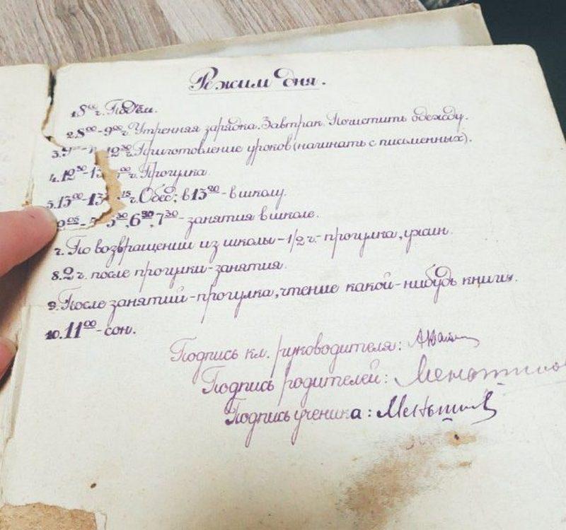 Красивый почерк одного из учеников 50-х (3)