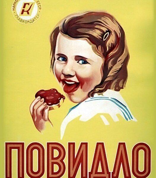 Советские плакаты посвященные продовольствию (5)