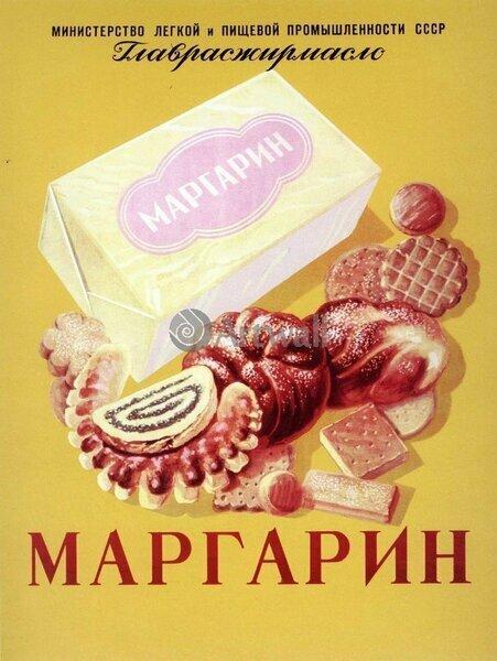 Советские плакаты посвященные продовольствию (6)