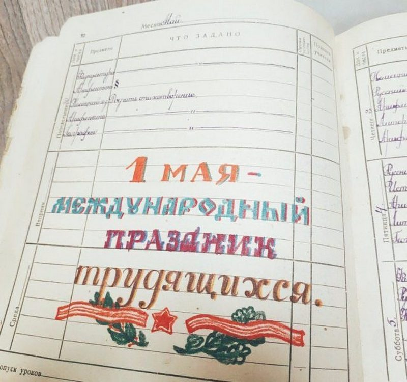 Красивый почерк одного из учеников 50-х (7)