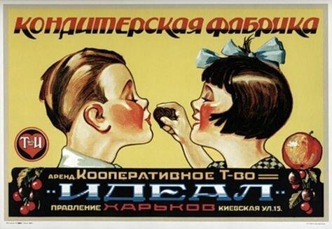 Советские плакаты посвященные продовольствию (8)