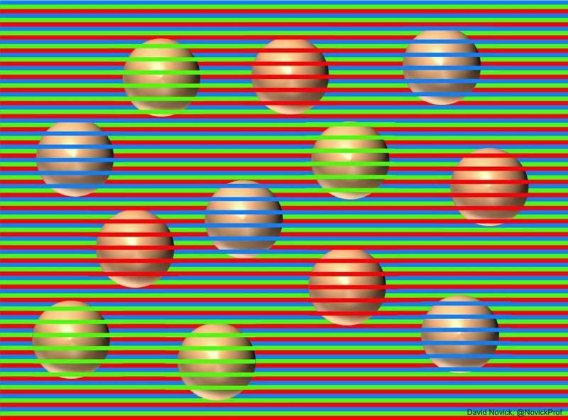 Интересная иллюзия