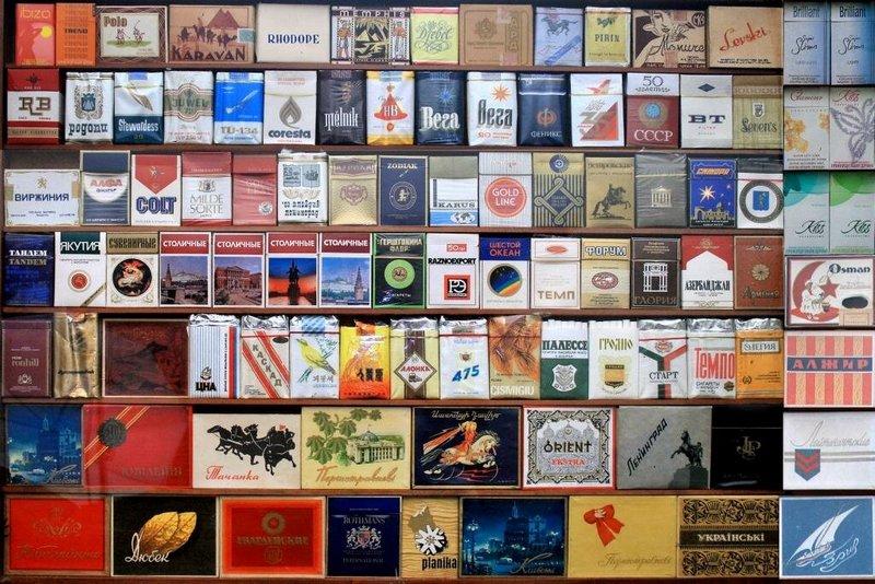 Сигареты советских времен (1)