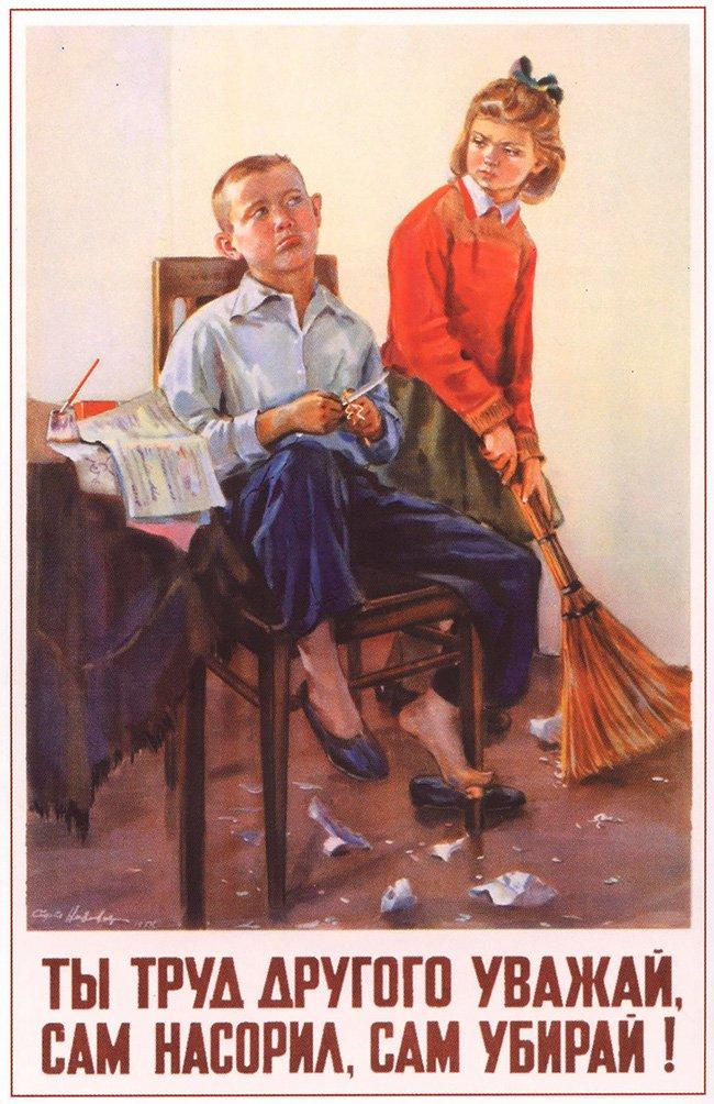 Советские плакаты о воспитании детей (20)