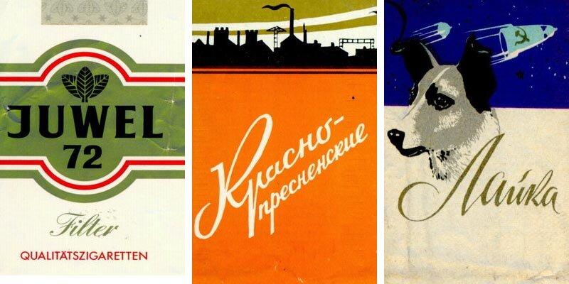 Сигареты советских времен (10)
