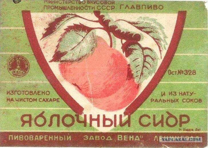 Напитки, которые были популярны в СССР (10)