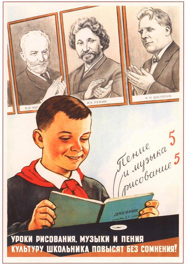 Советские плакаты о воспитании детей (10)