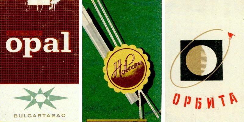 Сигареты советских времен (11)