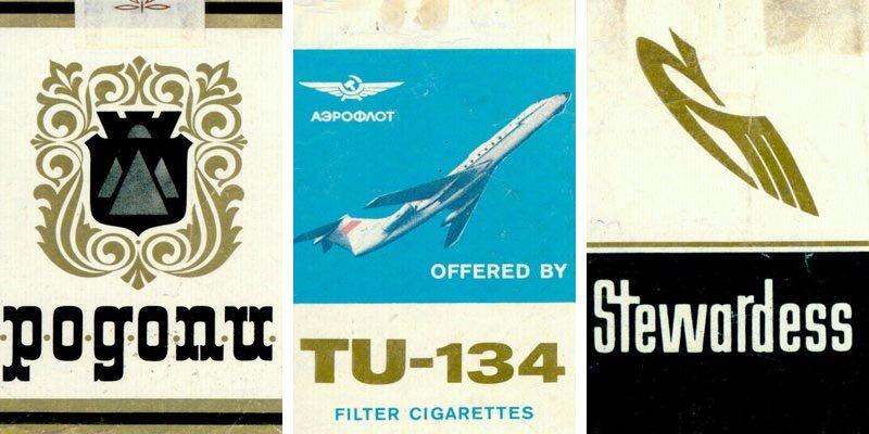 Сигареты советских времен (13)