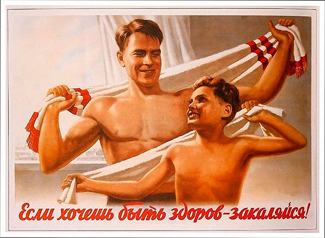 Советские плакаты о воспитании детей (8)