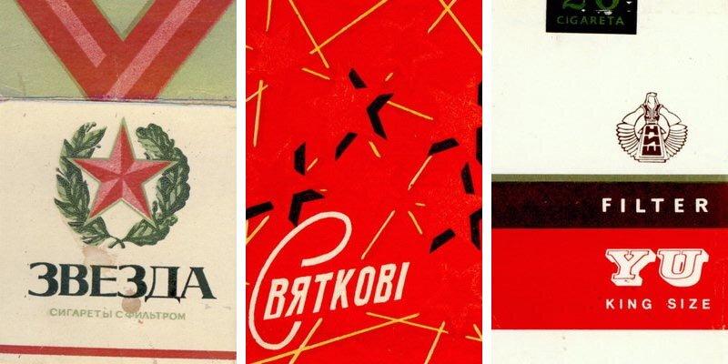 Сигареты советских времен (15)