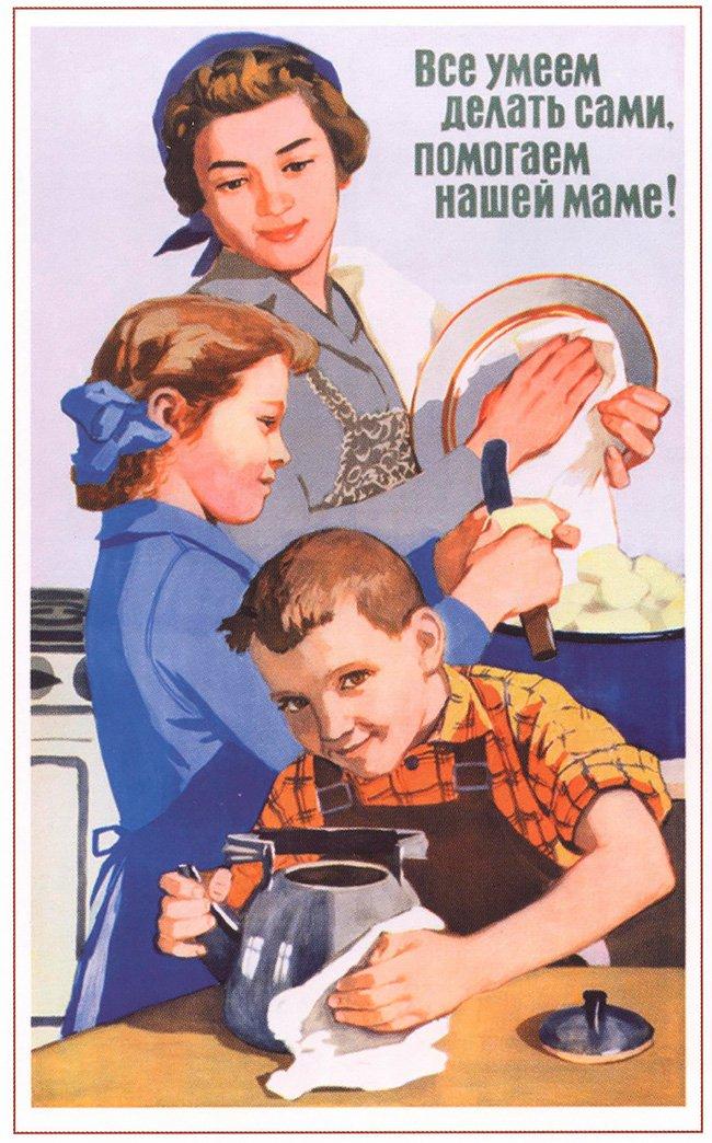 Советские плакаты о воспитании детей (6)