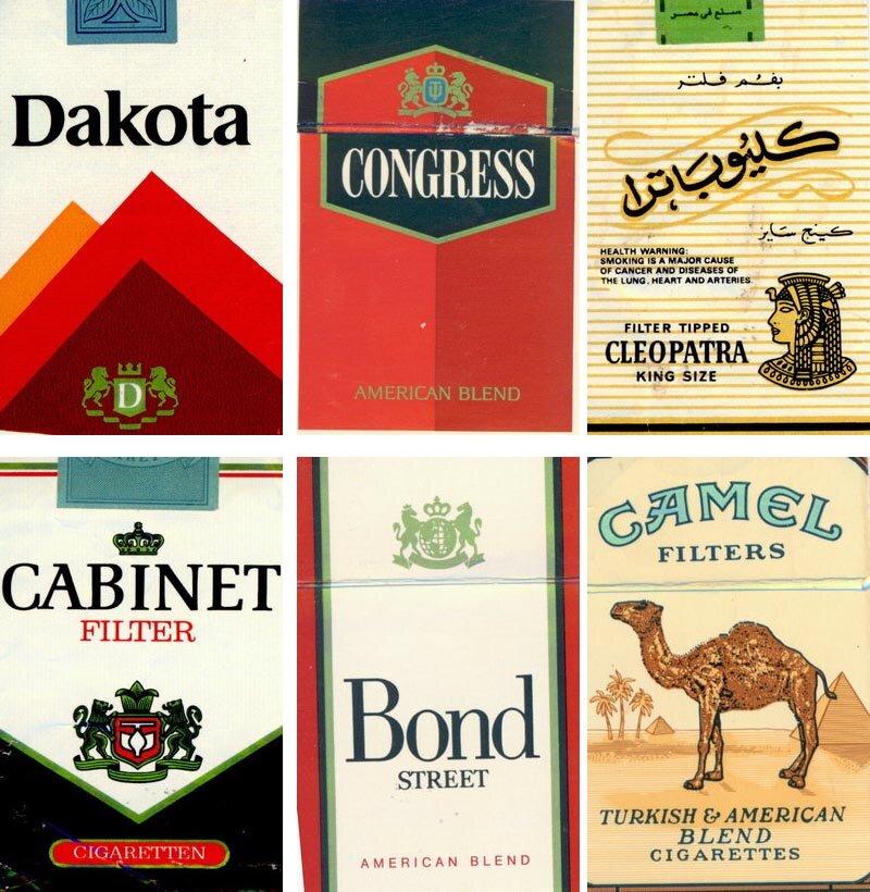 Сигареты советских времен (16)