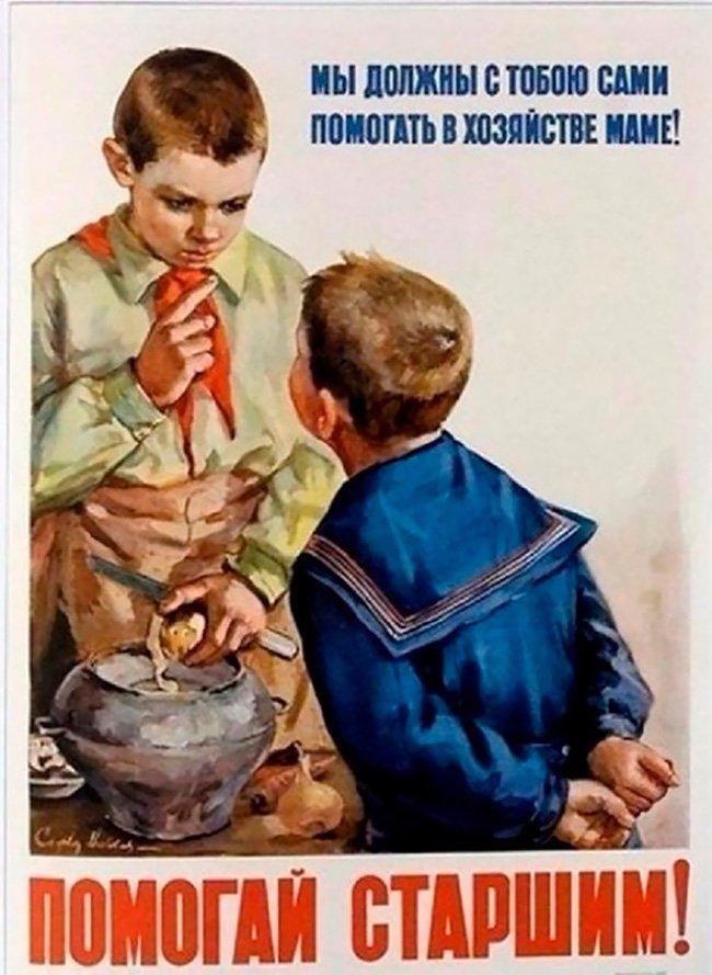 Советские плакаты о воспитании детей (5)