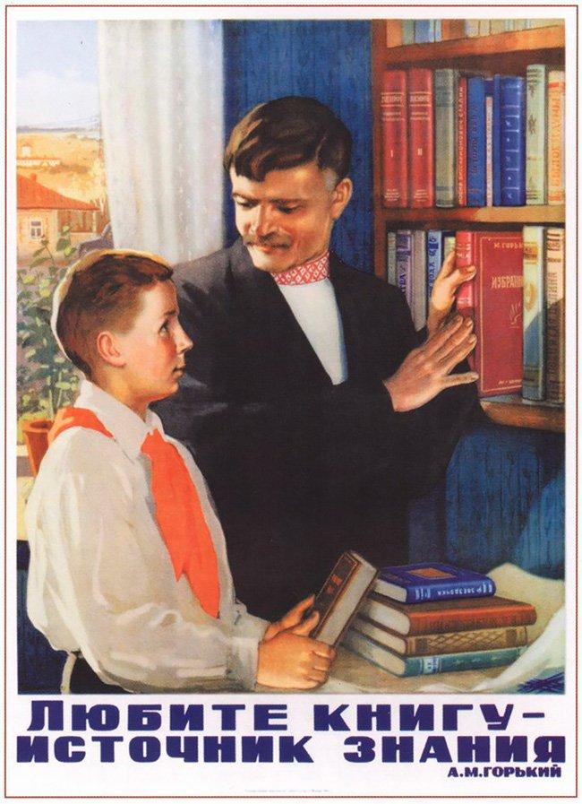 Советские плакаты о воспитании детей (4)