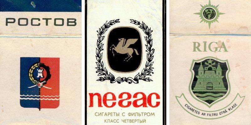 Сигареты советских времен (18)